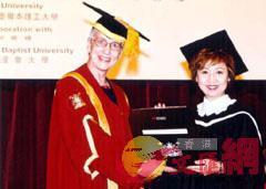 張德蘭報讀中醫課程,已成註冊中醫師。(網絡圖片)