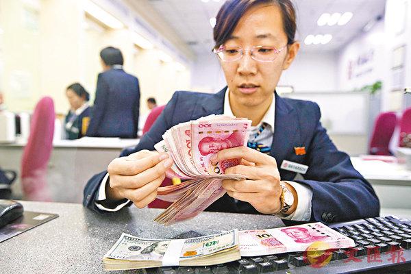 美未將中國列匯率操縱國 (圖)