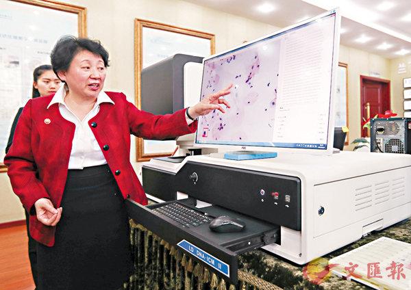 ■孫小蓉博士介紹人工智能宮頸癌診斷機器人「Landing」的工作原理。 中新社