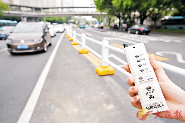 ■交警展示遙控馬路機器人的裝置。記者郭若溪 攝