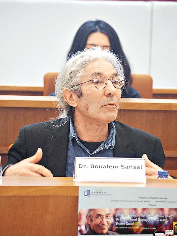 ■布阿萊姆•桑薩爾 (Boualem Sansal) 日前在浸會大學演講。