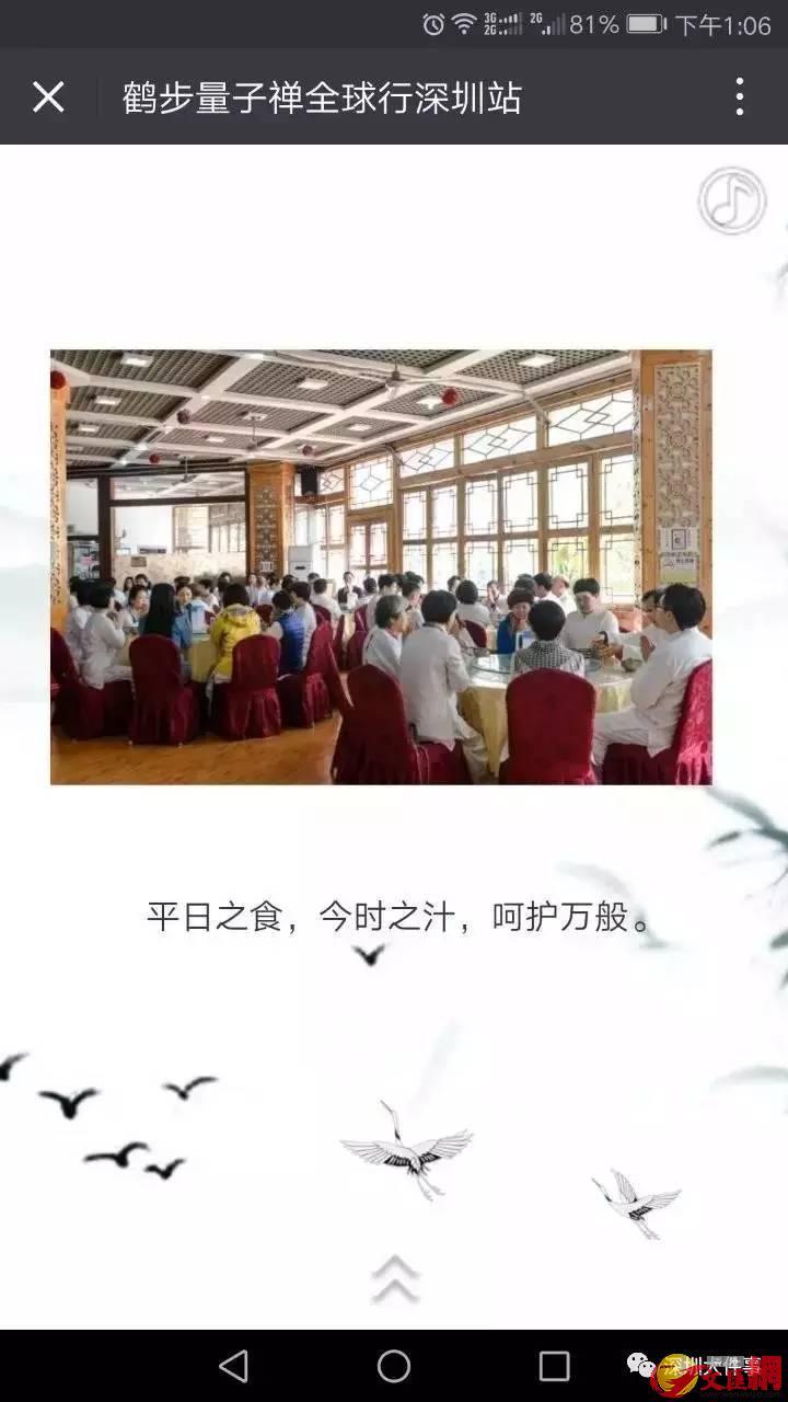 學員端坐在餐桌前不吃飯改成水果湯。