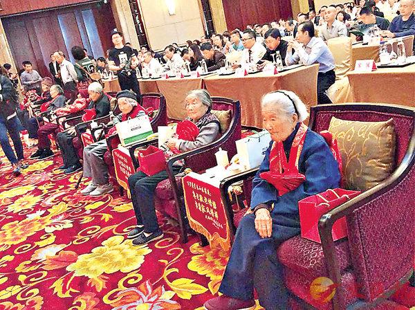 ■八位百歲老人參加世界長壽之鄉認證儀式。   記者陳旻 攝