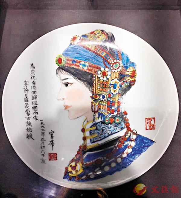 ■中國百家藝術瓷畫大展作品。