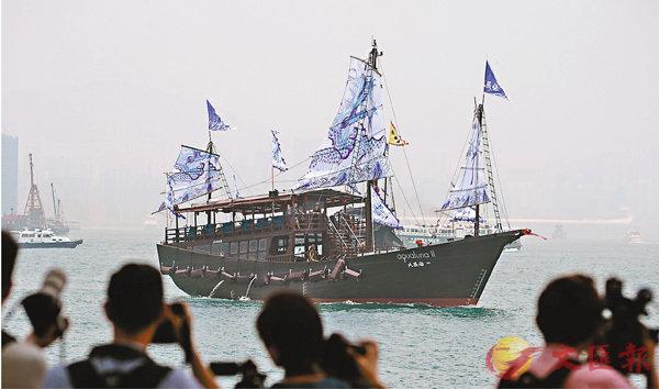絕版大木船「大張保」周六揚帆 (圖)