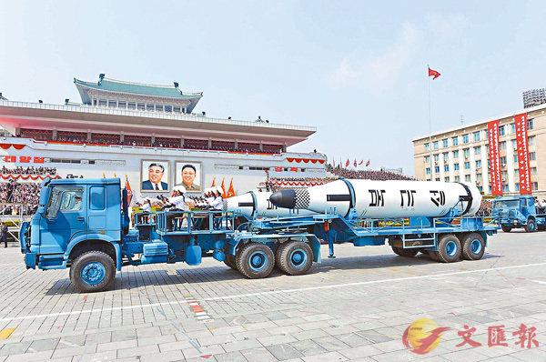 ■朝鮮副外相韓成烈揚言朝鮮將會「每周、每月和每年進行更多的導彈試驗」。 美聯社