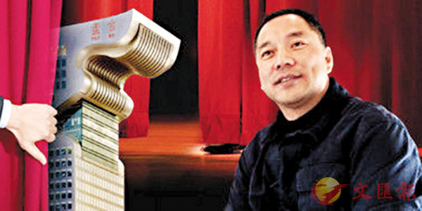 國際刑警「紅色通緝令」追捕郭文貴 (圖)