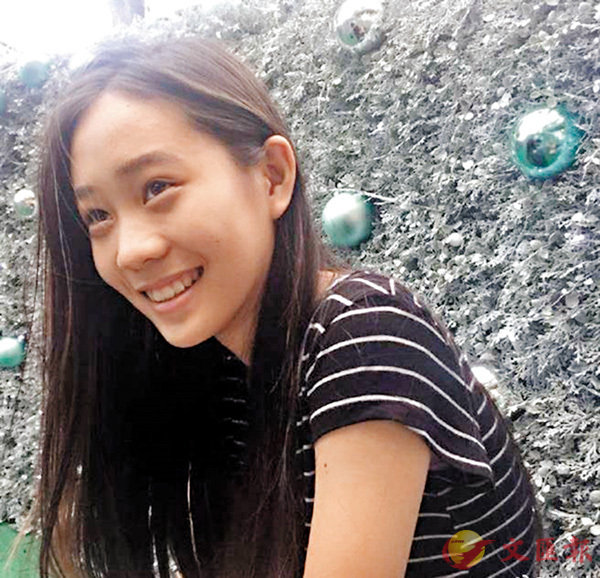 ■李連杰日前在微博貼了一張女兒Jada的圖片。