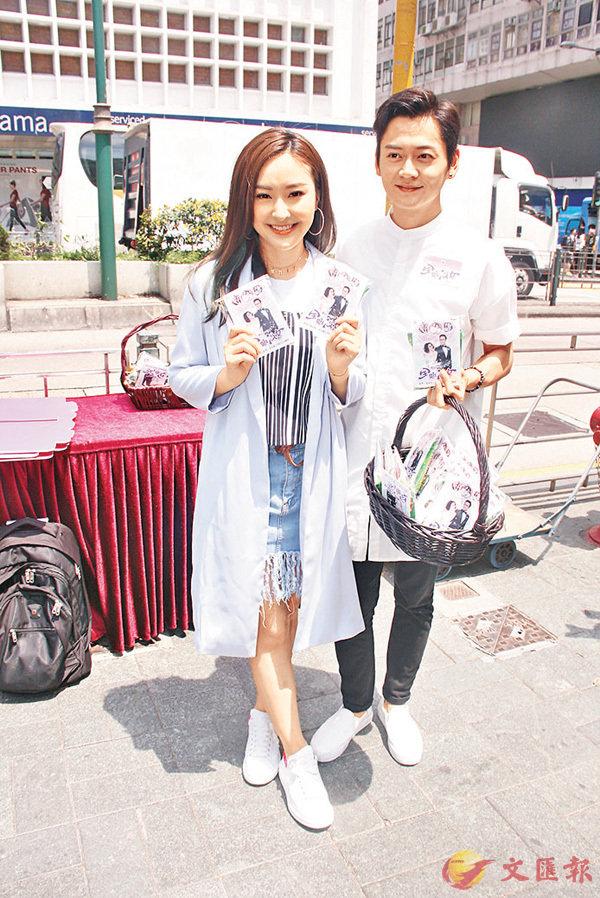 ■陳瀅(左)和張振朗昨日落力宣傳《全職沒女》。