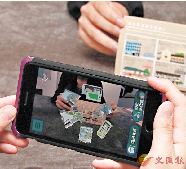 ■今次6款特別郵票首次加入AR擴增實境技術。 彭子文  攝