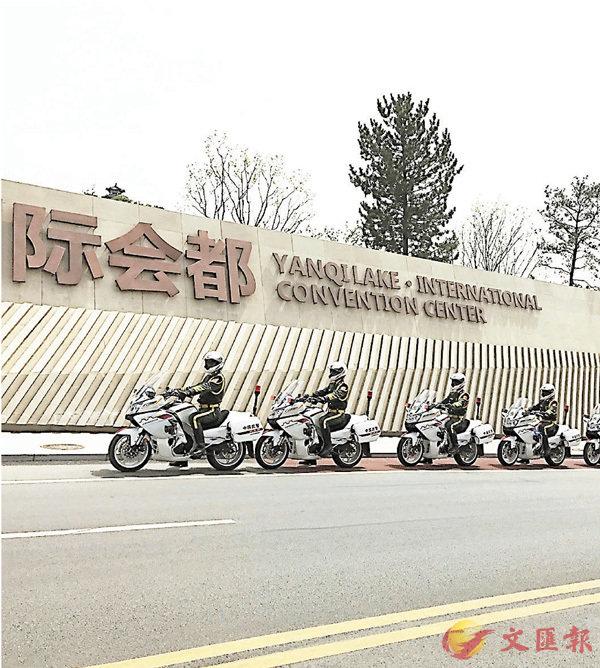 ■北京雁棲湖國際會展中心已對外封閉,會場周邊有警車不斷地巡邏。記者張聰  攝