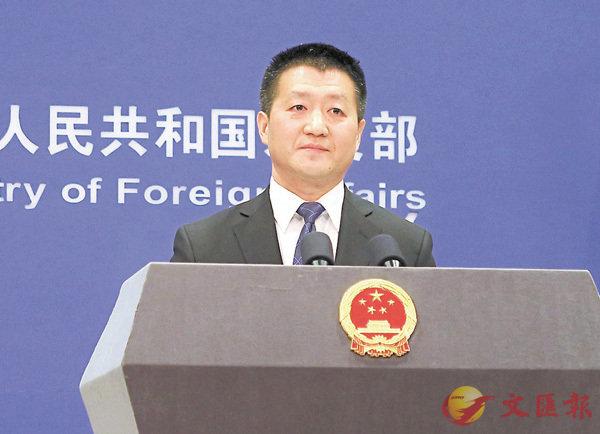 ■中國外交部發言人陸慷昨日表示,中伊將簽署阿拉克重水堆改造合同。資料圖片