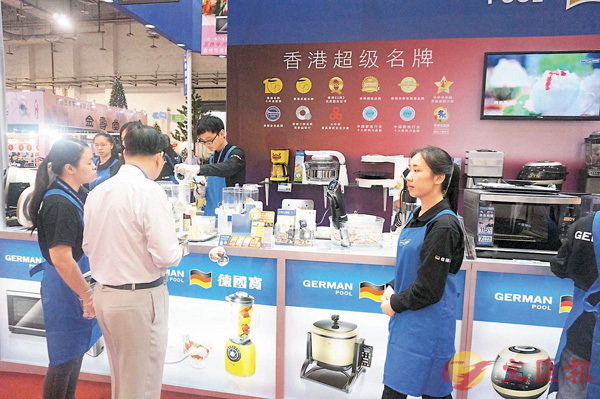 ■香港德國寶在加博會上展出的多款智能廚房電器吸引了不少採購商諮詢。記者帥誠  攝