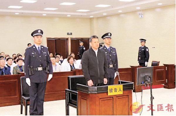 國台辦原副主任龔清概受賄囚15年 (圖)