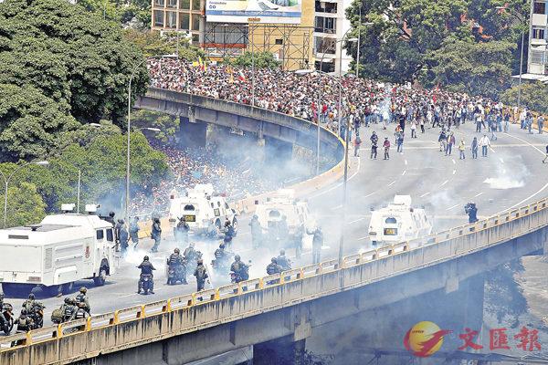 ■警方施放催淚氣體還擊。 路透社