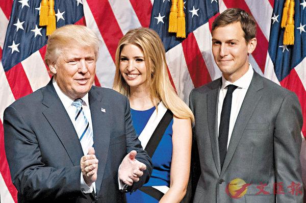 ■特朗普與女兒及女婿一同打入《時代》百人。 資料圖片