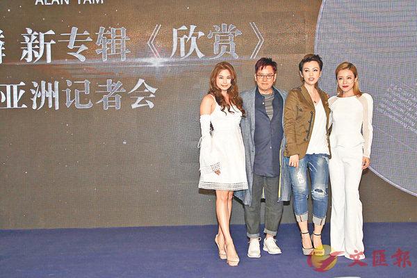 ■(左起)Gin Lee、譚詠麟、陳潔儀和丁噹昨日在北京宣傳唱片。