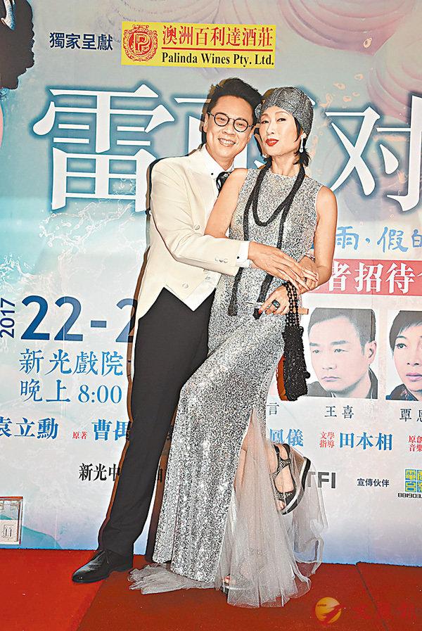 ■葉童與陳志雲再度搭檔演出。