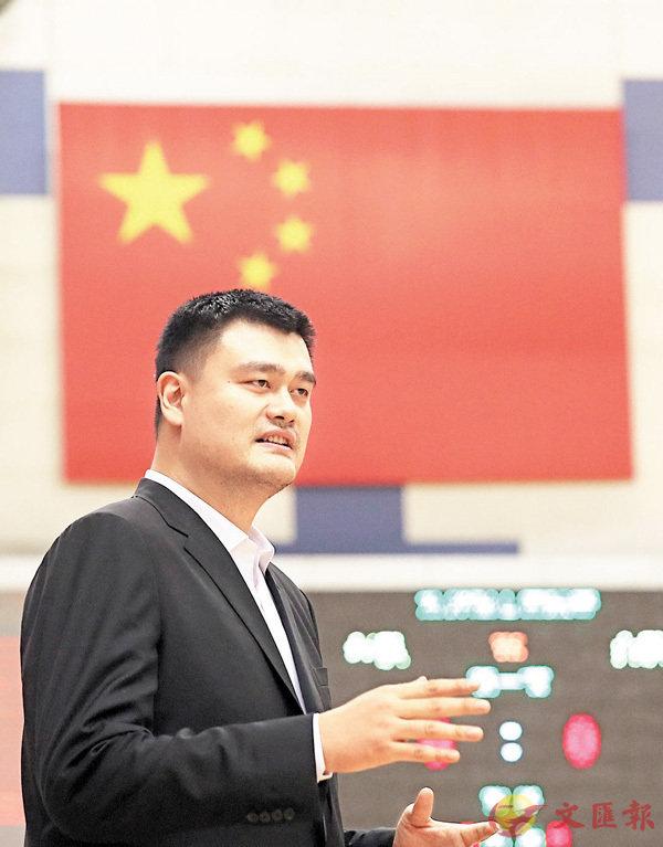 ■中國籃協主席姚明。 新華社