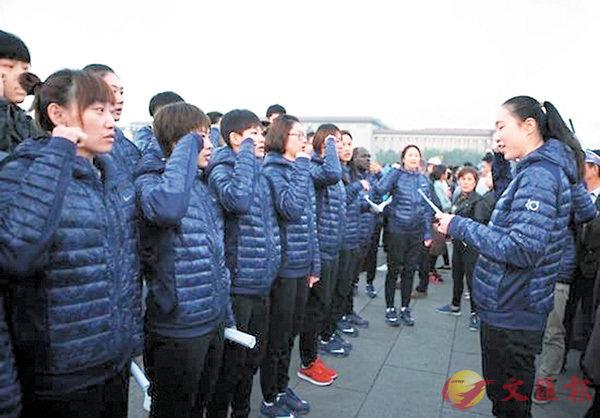 ■邵婷(右)帶領全隊宣讀了入隊誓詞。 網上圖片