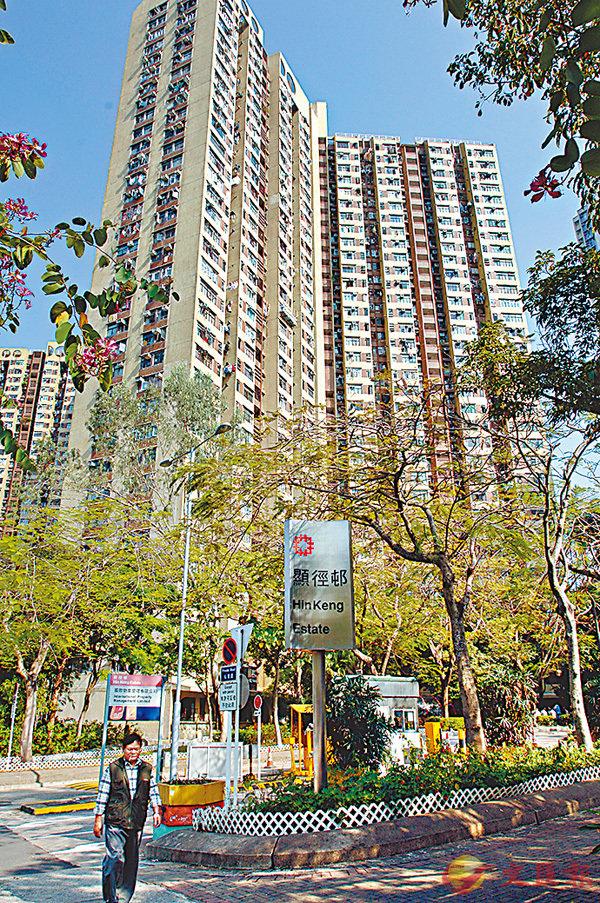 ■市傳大圍顯徑�h高層以約345萬元(未補價)成交,登上新界最貴未補價公屋。 資料圖片