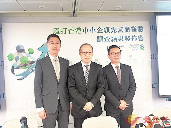 ■劉健��(右)料中小企營商信心未來幾年會逐漸改善。 吳靜儀  攝