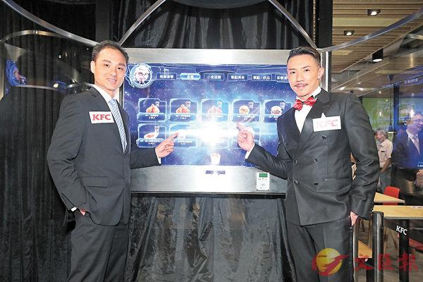 ■陳健倫(左)與藝人張繼聰一同出席「KFC快趣點餐機」啟動儀式。