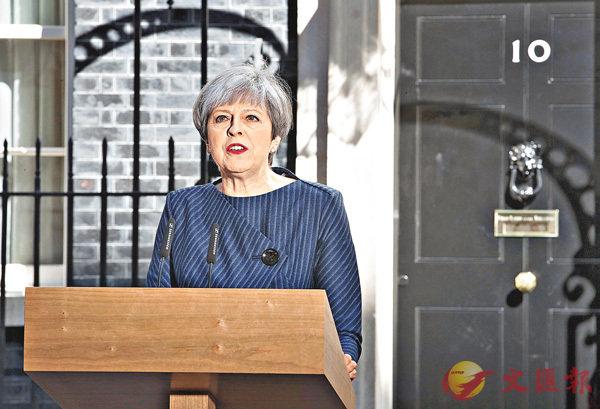 ■英國首相文翠珊周二(18日)宣佈,英國將在6月8日提前舉行大選,以便新政府更好地代表英國與歐盟進行「脫歐」談判。  新華社