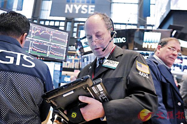 ■全球基金經理人最新調查顯示,有83%經理人認為目前美股已過高,並作減持配置行動。 資料圖片