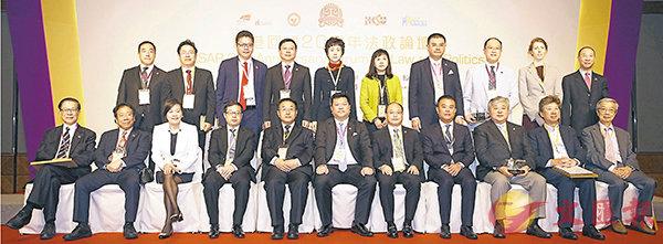 ■中澳法學交流基金會昨舉行「香港回歸20周年法政論壇」。劉國權  攝