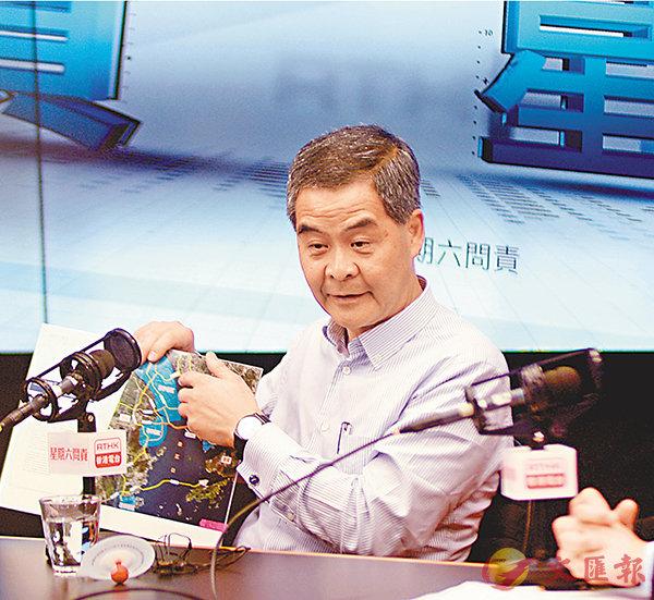 ■梁振英在電台節目上暢談「大灣區」帶給香港的機遇。 梁祖彝 攝