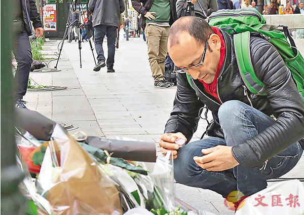 巴黎華裔議員:華人撐自由經濟政策 (圖)