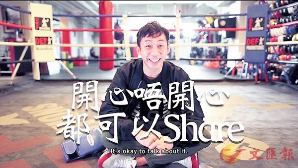 ■「中大有晴」最近邀請曹星如拍攝短片,鼓勵同學「開心唔開心都可以Share」。 「中大有晴」短片截圖