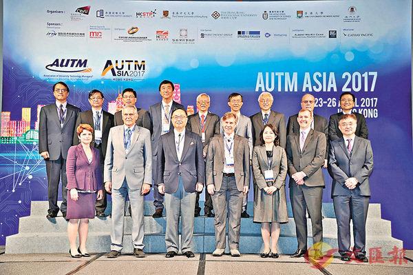 ■國際會議匯集技術轉移領域頂尖學者和專家。 城大供圖
