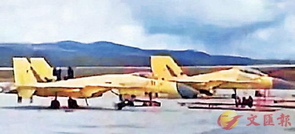 ■據說是殲-15B試驗主動相控陣雷達的圖片。  網上圖片