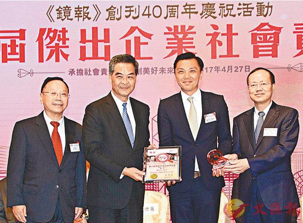 ■梁振英昨日出席第六屆傑出企業社會責任獎頒獎典禮。