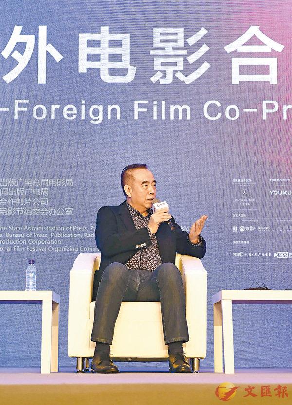 ■中國名導陳凱歌在論壇上發言。