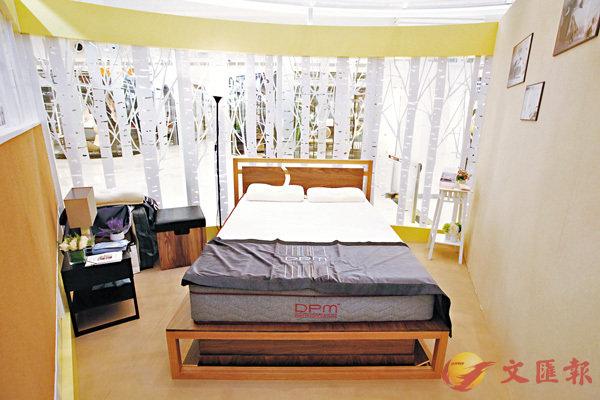 ■湯兆榮為活動提供的睡房設計。