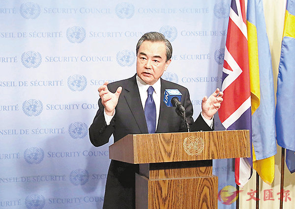 ■王毅在出席朝鮮半島核問題安理會部長級公開會前,再次表明中方主張的「對話協商」立場。美聯社