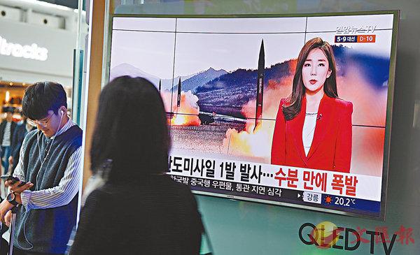 朝鮮試射導彈  升空不久爆炸 (圖)