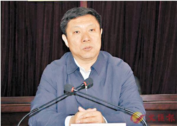 西藏紀委曝極少數幹部資助達賴 (圖)