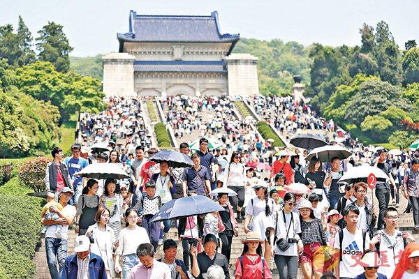 ■「五一」小長假期間,南京中山陵園風景區人山人海。 中新社