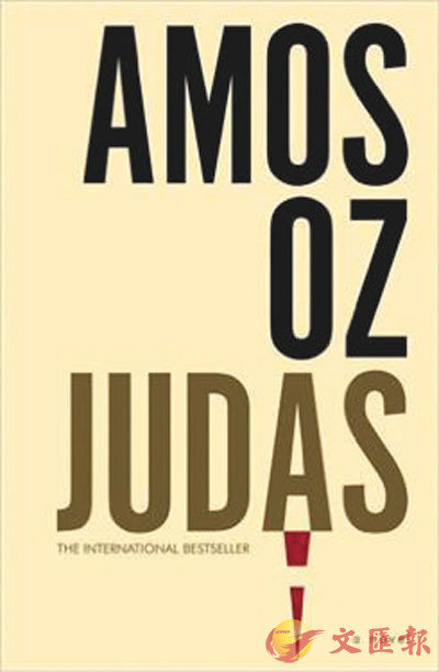 作者:Amos Oz,譯者:Nicholas De Lange/ Tr.,出版:CHATTO & WINDUS