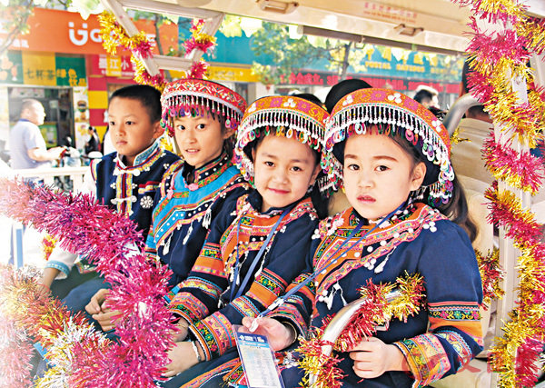 ■生活在墨江的兩對小雙胞胎。記者譚旻煦 攝