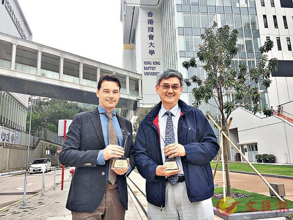 ■Krzysztof Sliwinski(左)與余堅文(右)獲得教學人員傑出表現獎。柴婧  攝