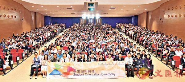 ■逾千名新生出席香港資優教育學苑迎新活動。學苑供圖