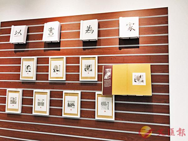 ■版畫家倪又安展出他製作的中國傳統水墨木刻藏書票版畫。