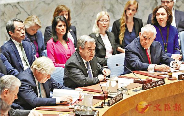 ■聯合國秘書長古特雷斯(前排右二)日前在聯合國安理會上呼籲朝鮮停止導彈發射活動,並敦促國際社會共同努力,緩和緊張局勢。 中新社