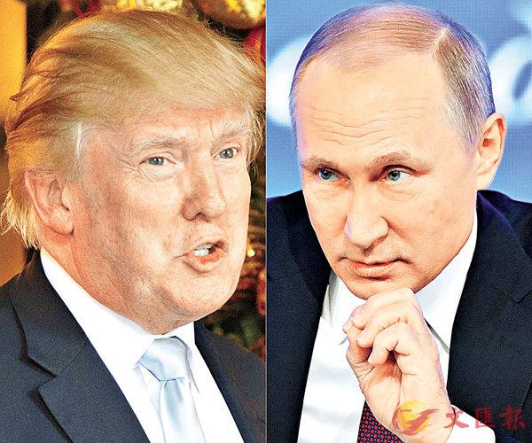 ■特朗普與普京