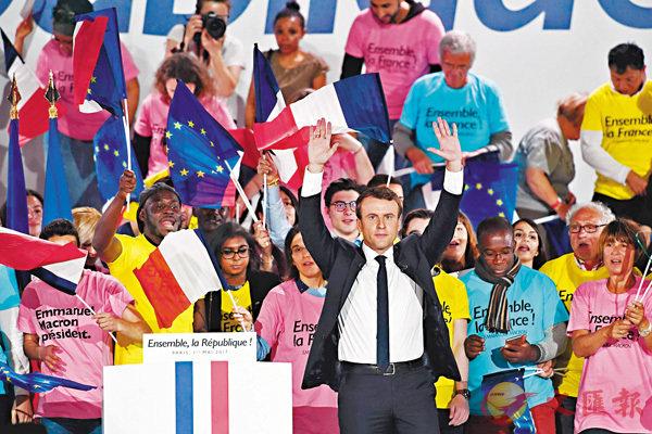 ■馬克龍似乎信心十足,已開始籌謀下月國會選舉。 法新社